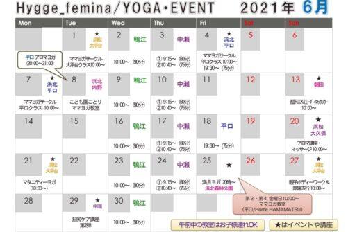 6月のヨガ教室・イベント・講座☆スケジュールカレンダー