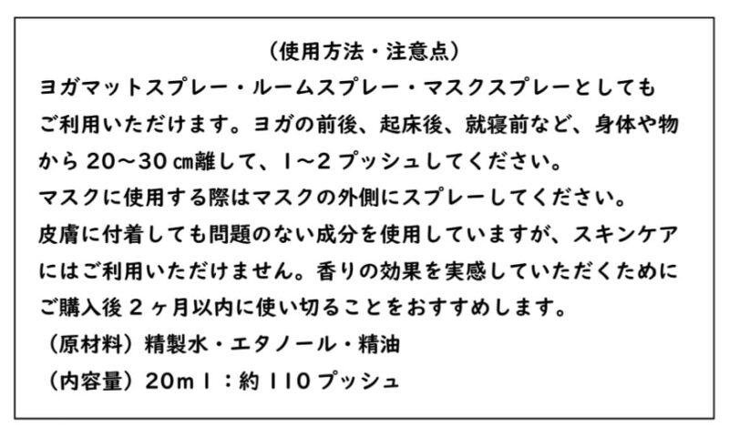 オリジナルアロマスプレー『季節限定の香り』新作のお知らせ! 〜KAGAYAKI〜 唯一無二のあなたの輝きがよりいっそう増していく。